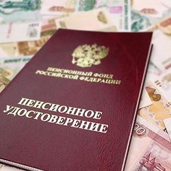 Каково количество пенсионеров в россии